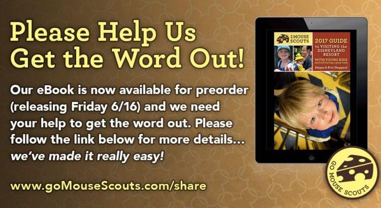 Help-Us-Share